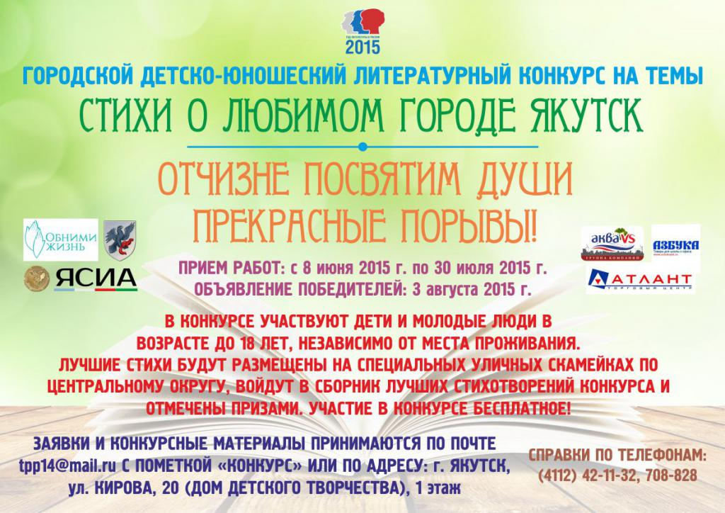 Все стихи Николая Огарева на одной странице